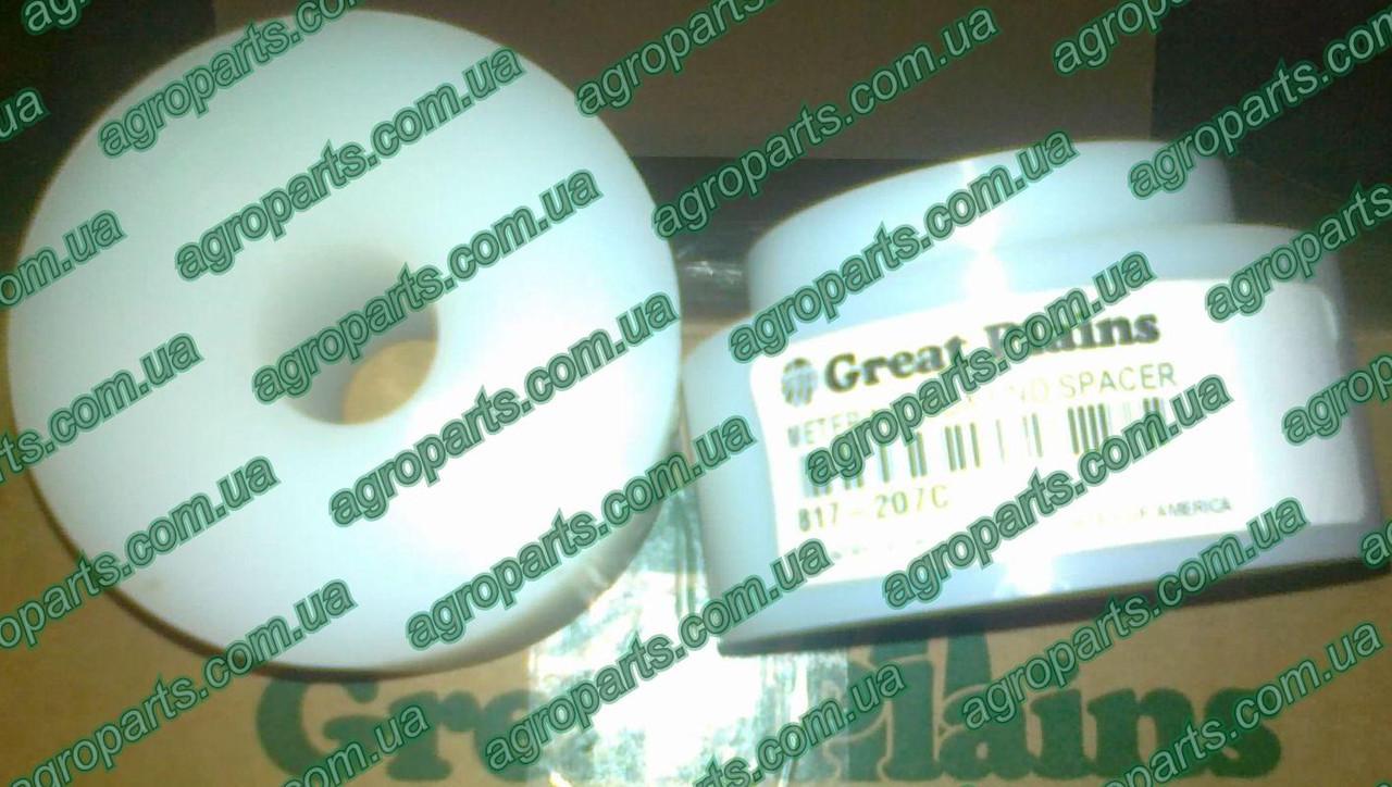 Втулка 817-207C крайняя дозирующего вала 817-207с купить запчасти для сеялок Great Plains
