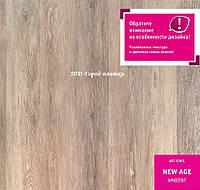 Ламинат водостойкий из винила Art Vinyl 152*914 - New Age Ambient