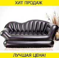 Надувной диван Air Lounge Comfort Sofa Bed