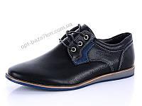 Туфли детские PALIAMENT D5935 (36-41) - купить оптом на 7км в одессе