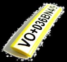 Профіль для маркування VO+