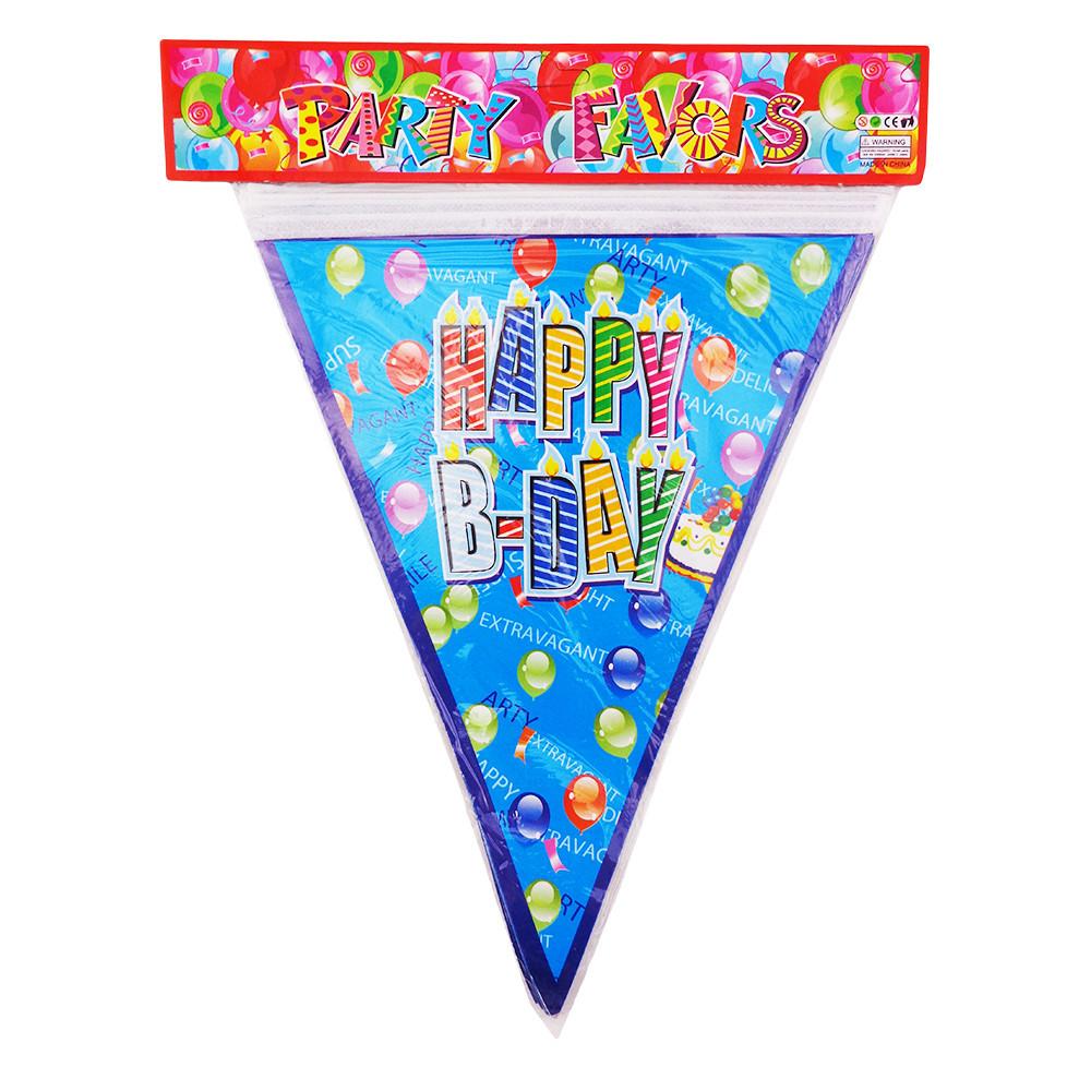 Гирлянда флажки Happy Birthday (голубая)