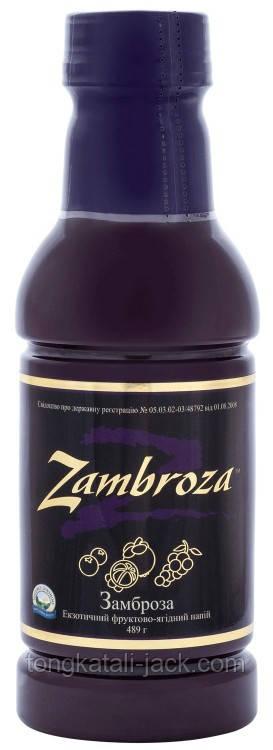 Замброза (Zambroza)