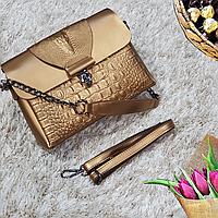 Брендовая маленькая сумка золото