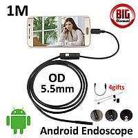 USB эндоскоп c зеркалом и подсветкой для Android и ПК (1м) 5.5мм