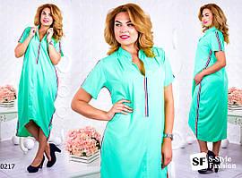 Лёгкое летнее платье из шёлка Наргиз 48-54 р мята