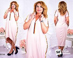 Лёгкое летнее платье из шёлка Наргиз 48-54 р пудра