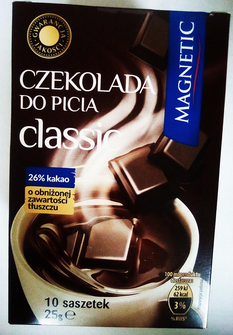 Горячий шоколад Magnetic Classik 10х25 г