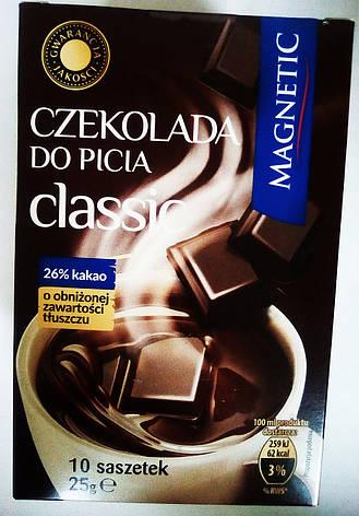 Горячий шоколад Magnetic Classik 10х25 г, фото 2