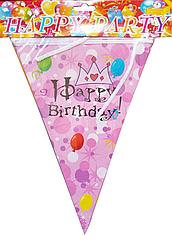 Гирлянда флажки Happy Birthday (розовая)