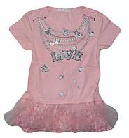 Комплект-двойка футболка и лосины для девочек 104-128 Венгрия  Emma girl 7799