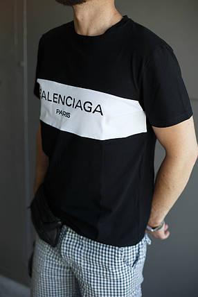 Мужская футболка Balenciaga Paris.Черно-белая, фото 2