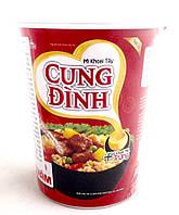 Лапша быстрого приготовления в стакане со вкусом говядины Cung Dinh Micoem 65 г