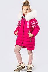 Детская зимняя куртка SV 8261
