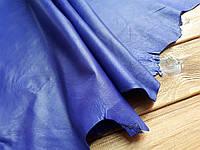 Кожа натуральная Одежная т.0,8-1,0мм цвет синий