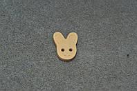Пуговица деревянная .заяц,18 *15 мм.