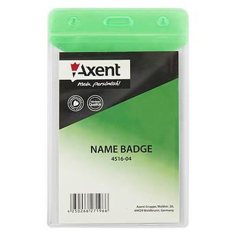 Бейдж вертикальный зеленый 67*98 мм, Axent, 4516-04-A