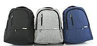 "Городской рюкзак ""Zong Yuan 159"", фото 1"