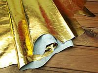 Кожа натуральная лицевая Золото т.1-1,2мм цвет золотой