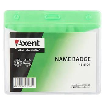 Бейдж Axent 4515-04-A 100*70 мм глянцевый горизонтальный зеленый