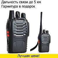 Рация Baofeng BF-888S + Гарнитура Baofeng c кнопкой РТТ