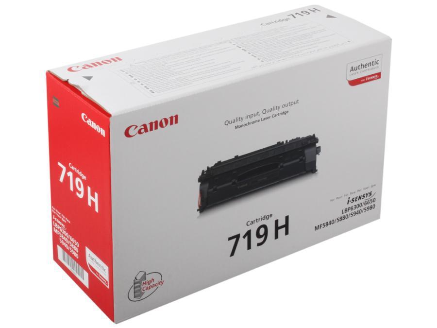 Картридж Canon 719H (3480B012) Black