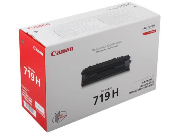Картридж Canon 719H (3480B012) Black, фото 2
