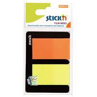 Закладки с клейким слоем Hopax 45*25 неон разноцветный 50 листов 21039