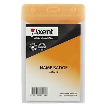 Бейдж вертикальный оранжевый, 67*98 мм, Axent 4516-12-A