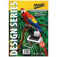 Картон для дизайна Magic А4 (210*297) 250 г/м2 двухсторонний желтый перламутр ткань