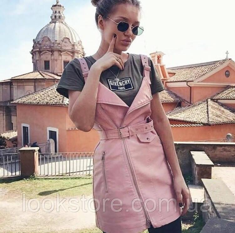Женский модный сарафан из кожзама розовый