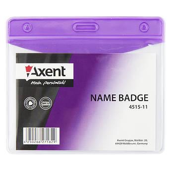 Бейдж Axent 4515-11-A 100*70 мм глянцевый горизонтальный фиолетовый