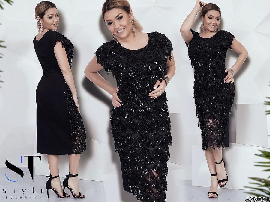 50c71e38894 Шикарное Вечернее Платье Черного Цвета Размер  48 - 50