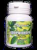 Препарат для повышения иммунитета Хлорфионорм (ангина, простуда)
