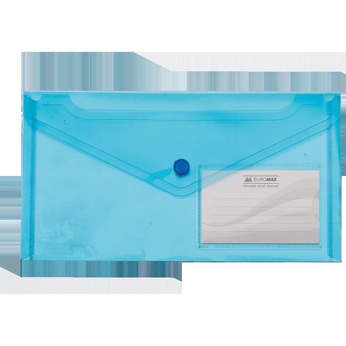 Папка-конверт на кнопке, DL, глянцевый, прозрачный пластик, синяя, Buromax BM.3938-02