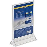 Информационная табличка Buromax BM.6415-00 пластик прозрачная