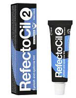 Краска для бровей и ресниц №2 BLUE BLACK,15 мл Refectocil