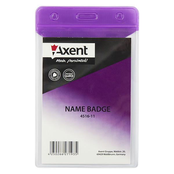 Бейдж вертикальный фиолетовый, 67*98 мм, Axent 4516-11-A