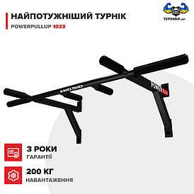 Турник настенный PowerPullup 1033 - 4 ХВАТА!
