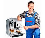 Как отремонтировать кофеварку
