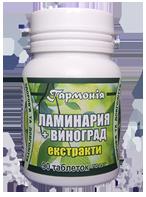 """Препарат для лечения щитовидной железы """"Ламинарии и виноград"""""""