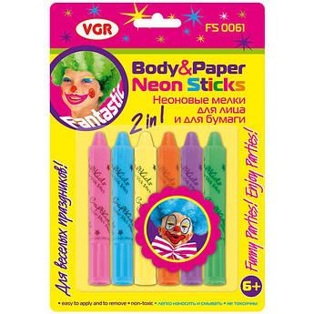 Фарби для гриму обличчя і тіла, 6 неонових кольорів, VGR FS0061