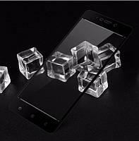 Защитное стекло 2.5D для Xiaomi Redmi 4 (2-16) Gb