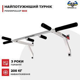 Турник настенный PowerPullup 1033 - 4 ХВАТА! белый