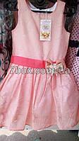 Детское летнее платье. Розовое Billy bear Венгрия 4-7лет