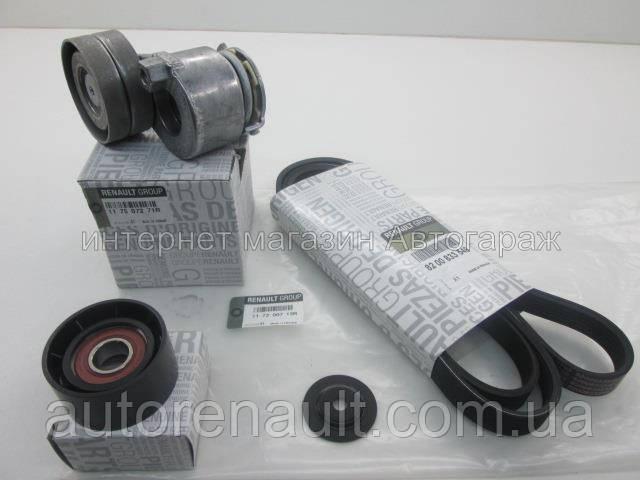 Комплект ремень+натяжной механизм+ролик (+AC) на Рено Трафик 1.9 dCi - Renault (оригинал) 117200713R