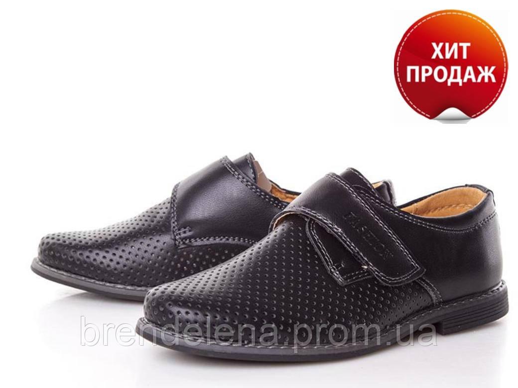 Туфли-мокасины для мальчика (р 33-37)