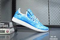 Кроссовки Adidas Pharrell HU адидас мужские женские X503800 реплика
