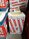 Утеплитель Rockwool STEPROCK HD (утеплитель на пол под стяжку) 30 мм, фото 3