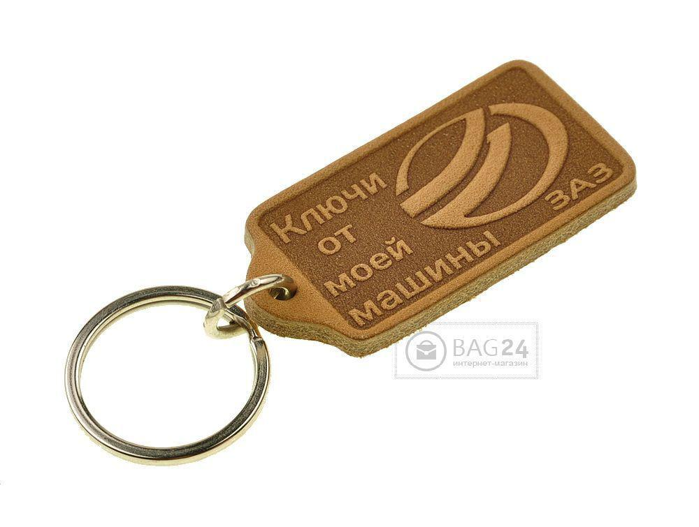 Кожаный брелок Заз Shvigel 13556, Коричневый